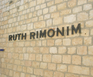The Ruth Rimonim Safed Hotel