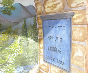 Beit Yosef Bed And Breakfast